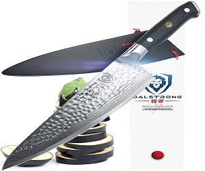 Dalstrong Chef's Knife – Shogun Series X Gyuto – Hammered Finish – 8-Inch Review